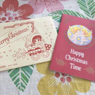少女コミック 付録 1994年12月発行 クリスマスカード すぎ恵美子