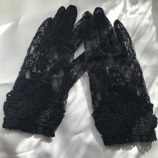 アリスアンドザパイレーツ(ALICE and the PIRATES)のアリス&パイレーツ レースグローブ(手袋)