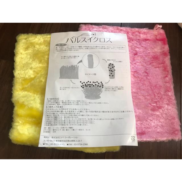江原道(KohGenDo)(コウゲンドウ)のそんきょん様 専用(10/11追加) コスメ/美容のベースメイク/化粧品(ファンデーション)の商品写真