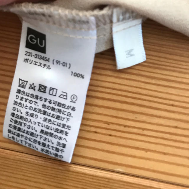 GU(ジーユー)のGU ワンピース レディースのワンピース(ロングワンピース/マキシワンピース)の商品写真