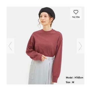 ジーユー(GU)のGU クロップドロングスリーブT ピンク Mサイズ(Tシャツ(長袖/七分))
