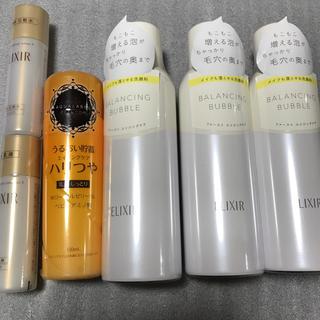 ELIXIR - エリクシール バランシング  バブル  化粧水 乳液ミニ 他セット
