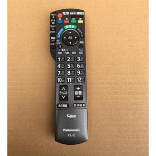 Panasonic テレビ純正リモコン N2QAYB000482 パナソニック