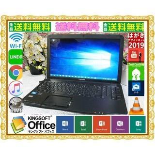 東芝 - 便利なおまけ付⛳TOSHIBA-B352-KB⛄SSD換装済&windows10