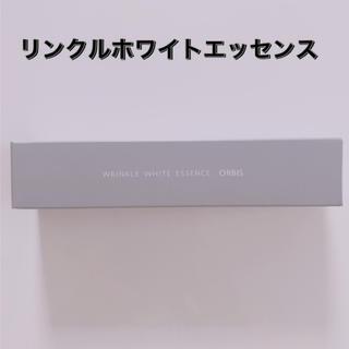ORBIS - 【新品未使用】☆ オルビス ☆ リンクルホワイトエッセンス