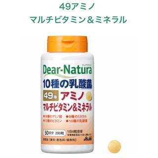 アサヒ(アサヒ)のディアナチュラ 49アミノ  マルチビタミン&ミネラル(ビタミン)