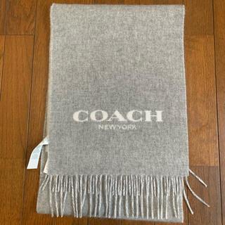 コーチ(COACH)のcoach ダブルフェイスドマフラー(マフラー)