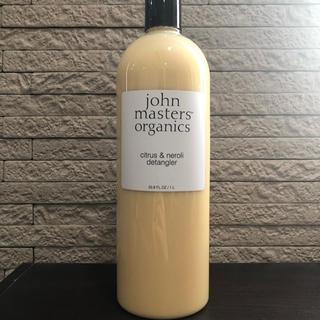 ジョンマスターオーガニック(John Masters Organics)のジョンマスター オーガニック  c&n デタングラー 1000ml 大容量(コンディショナー/リンス)