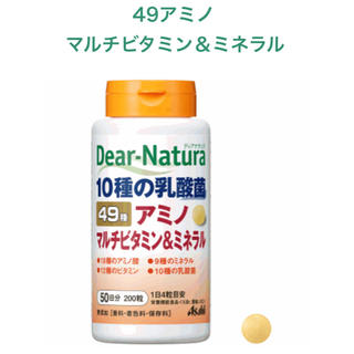 アサヒ(アサヒ)のディアナチュラ 49アミノ マルチビタミン&ミネラル(アミノ酸)