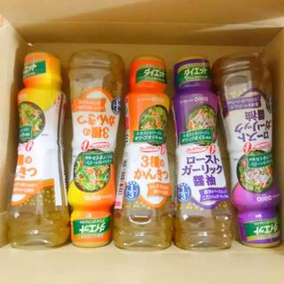 ニッシンショクヒン(日清食品)の日清ドレッシング 5本セット(調味料)