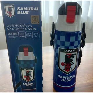 【新品】ステンレス水筒 スケーター 保冷直飲み水筒