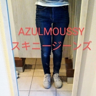 AZUL by moussy - ダメージジーンズ スキニージーンズ