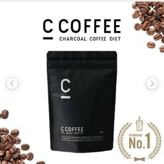 チャコールコーヒー ダイエット