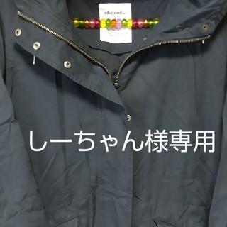 ニコアンド(niko and...)のしーちゃん様専用 niko and…3点セット(カットソー(長袖/七分))