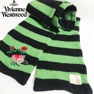 Vivienne Westwood - 【Vivienne Westwood】ROSE×ORBロゴ ボーダー マフラー