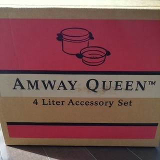 Amway - 【☆新品未開封☆】Amway Queen クックウェア 4Lシチューパンセット