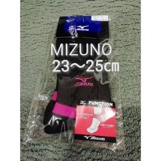 ミズノ(MIZUNO)の④匿名 新品!定価1,320円 MIZUNO バレーボール ソックス 23~25(バレーボール)