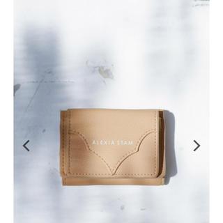 アリシアスタン(ALEXIA STAM)のALEXIA STAM  Logo Mini Wallet Camel(財布)