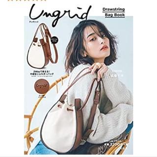 Ungrid - アングリッド