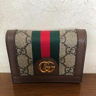 Gucci - GUCCI グッチ オフィディア 二つ折り 財布 美品