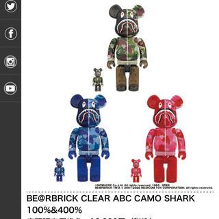 MEDICOM TOY - BAPE CLEAR ABC CAMO SHARK BE@RBRICK 400%