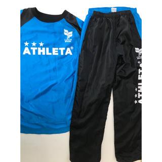 ATHLETA - アスレタ ピステ上下 青黒
