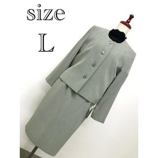 レリアン(leilian)の無地 グレー セットアップ スーツ m〜 L スカート  ジャケット 秋冬 (スーツ)