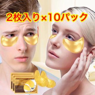 アイパック クリスタルコラーゲン ゴールド (パック/フェイスマスク)