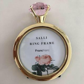 Francfranc - franc franc ❤︎ フォトフレーム