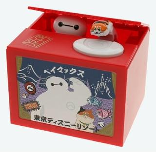 Disney - ベイマックス 貯金箱