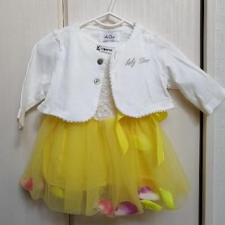 ベビーディオール(baby Dior)のbaby Dior ボレロ & 花びらドレス 70サイズセット(セレモニードレス/スーツ)