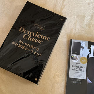 ドゥーズィエムクラス(DEUXIEME CLASSE)のオトナミューズ 付録 muse 家計管理ポーチセット(ファッション)