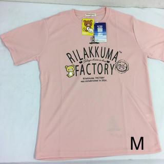 サンエックス(サンエックス)の新品 リラックマ ドライ (吸汗速乾) 半袖Tシャツ M ローズピンク(Tシャツ(半袖/袖なし))