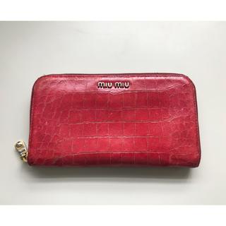 ミュウミュウ(miumiu)の正規品 ミュウミュウ  長財布 ラウンドファスナー(財布)