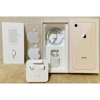 Apple - iPhone純正品 イヤホン Lightningケーブル USB電源アダプタ