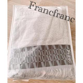 フランフラン(Francfranc)の🌿✨フランフランブランケット✨🌿ダブル❣️(タオルケット)