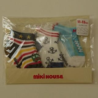 ミキハウス(mikihouse)のミキハウス 靴下 11~13cm(靴下/タイツ)