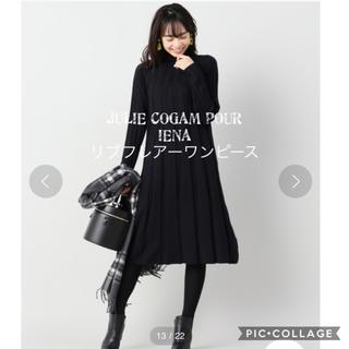IENA - ◆ JULIE COGAM pour IENAのリブフレアーワンピース◆ブラック