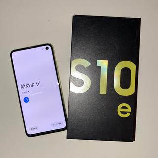 ギャラクシー(Galaxy)のGalaxy S10e Dual SIM SM-G970F/DS【超美品】(スマートフォン本体)