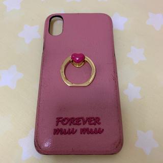 ミュウミュウ(miumiu)のmiumiu iPhoneケース iPhone x(iPhoneケース)