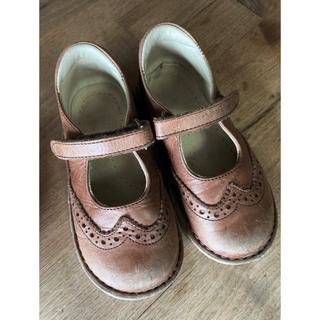 Caramel baby&child  - EUREKA Ballerina classic/Ascot 23