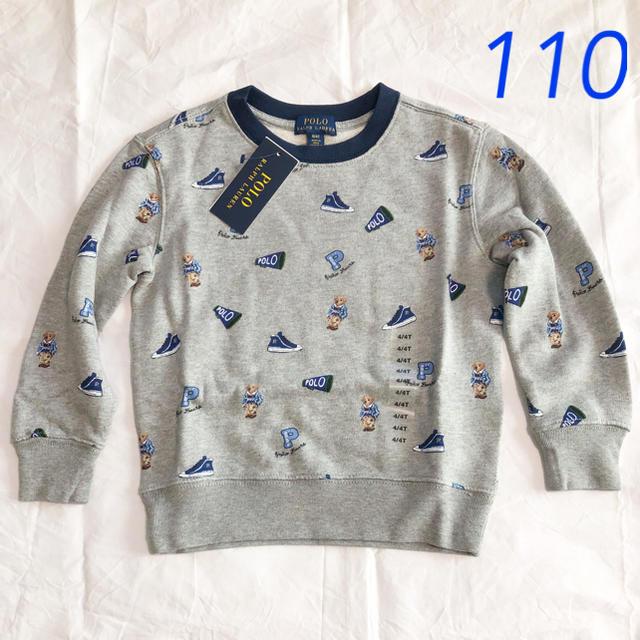 POLO RALPH LAUREN(ポロラルフローレン)のラルフローレン ポロベア コットンスウェット 4/110 キッズ/ベビー/マタニティのキッズ服男の子用(90cm~)(Tシャツ/カットソー)の商品写真
