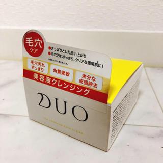 DUO クレンジングバーム クリア 黄色 90g
