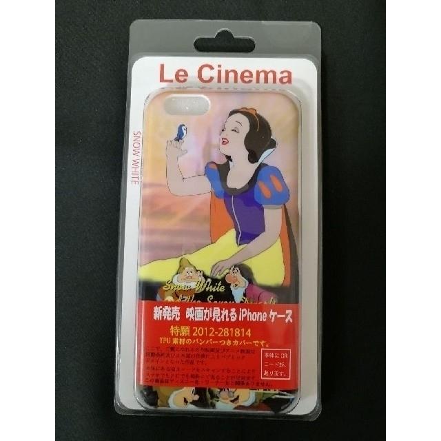 Disney(ディズニー)の新品 iPhoneケース ディズニー白雪姫アイフォンケース iPhone6s/6 スマホ/家電/カメラのスマホアクセサリー(iPhoneケース)の商品写真