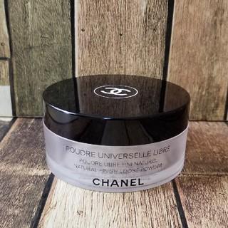 CHANEL - ⚠️空容器のみ⚠️CHANELプードゥル ユニヴェルセル リーベル空容器 美品✨