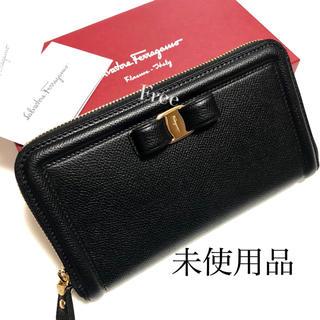 サルヴァトーレフェラガモ(Salvatore Ferragamo)のフェラガモ、サルヴァトーレフェラガモ、フェラガモ 長財布、ラウンドファスナー(財布)