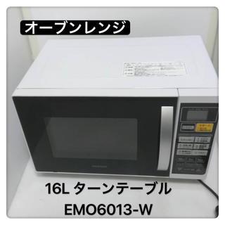 アイリスオーヤマ(アイリスオーヤマ)のアイリスオーヤマ オーブンレンジ 16L ターンテーブル EMO6013-W(電子レンジ)