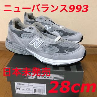 New Balance - ニューバランス 993