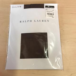 ポロラルフローレン(POLO RALPH LAUREN)のラルフローレン タイツ ダークブラウン 50デニール S〜Mサイズ 新品 未開封(タイツ/ストッキング)