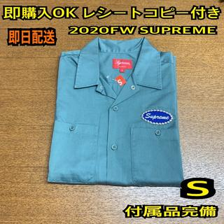 Supreme - S シュプリーム Studded Patch S/S Work Shirt スタ